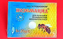 Ноземацид, 2,5 г