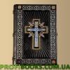 Библия с кристаллами ажурная