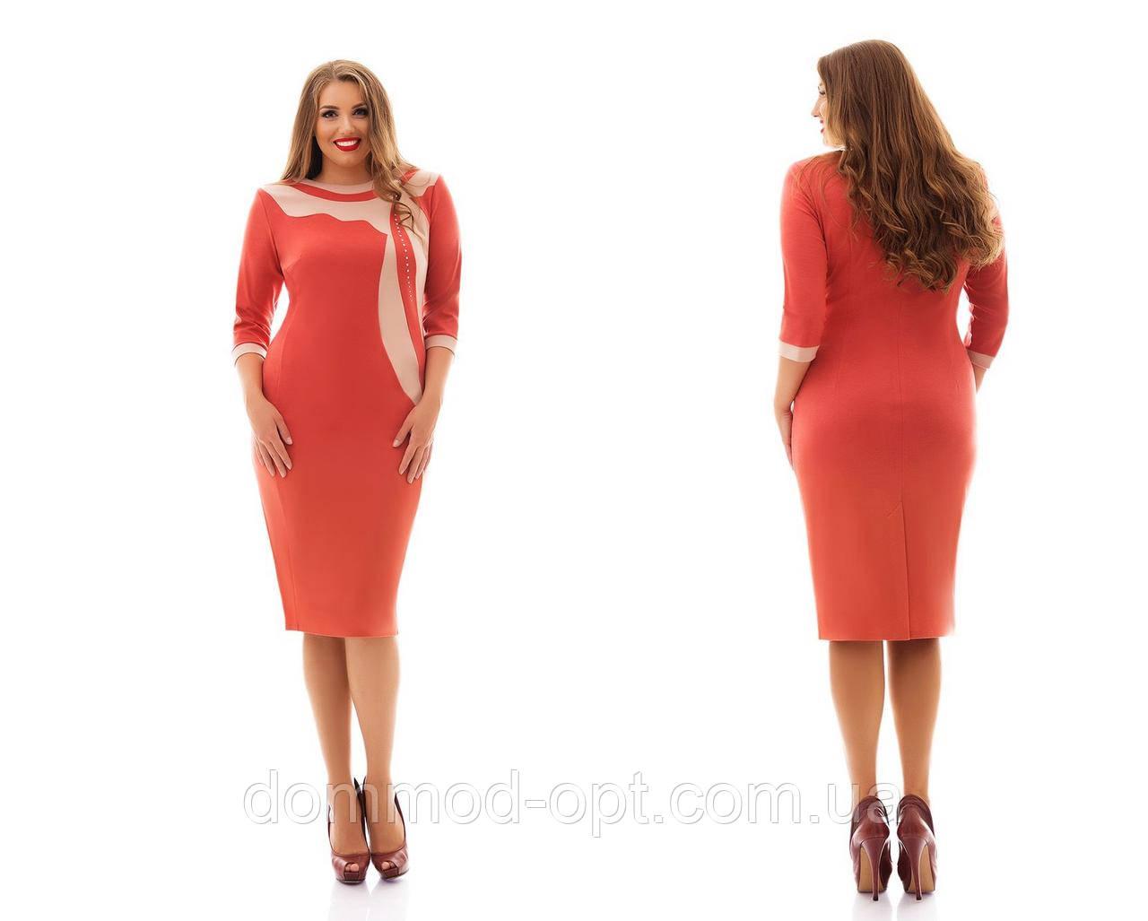 Женское модное платье MIDI больших размеров №962 (р. 48-62)