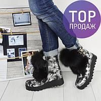 Женские зимние ботинки с песцом, цвета милитари / полусапоги женские с ремешками, теплые, удобные, модные