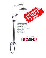 Душевая система DOMINO TORINO DS-TO-004