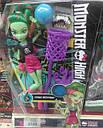 Кукла Монстр Хай Венера МакФлайтрап Monster High Venus Mc Flytrap Casketball Champ, фото 6