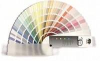 Веер Caparol 3D System plus 1368 цветов.