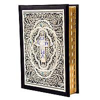 Библия с литьем и филигранью в шкатулке из замши