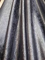 """Штора  """"Syet"""" велюр мраморный темный графит ш.280 см"""