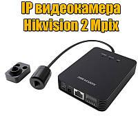 Внутренняя IP-камера Hikvision DS-2CD6412FWD-30