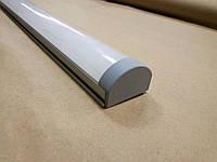 Алюминиевый профиль и линза для сборки Led лампы. Длина 2000мм