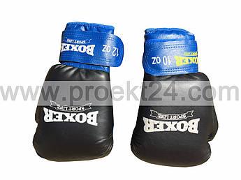 Боксерские перчатки комбинированые 10/12 oz