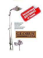 Душевая система Globus Lux QUEENSLAND GLQU-5555