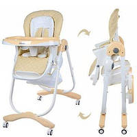 Стульчик для кормления Bambi Бежевый Dolce (M 3236-5) с мягким сиденьем, фото 1