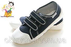 Текстильные кеды детские Zetpol 31 (20,0 см)Mikolaj 2687