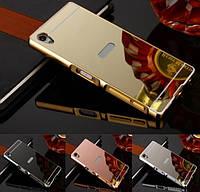 Чехол бампер для Sony Xperia M5 Dual E5633 зеркальный
