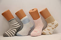 Махровые детские носочки для малышей MONTEBELLO