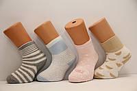 Махровые детские носочки для малышей MONTEBELLO 0,1,3