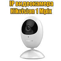 Внутренняя IP камера с Wi-Fi Hikvision DS-2CV2U01FD-IW, 1 Мп