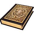 Библия с литьем и филигранью(золото) и гранатами в замшевой шкатулке, фото 4