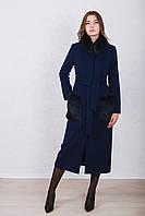 Пальто кашемировое зимнее женское