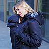 Зимняя Слингокуртка Неви 3 в 1 Куртка + Вставка для беременных + слингокомплект L & C Пальто (Размер XS )