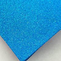 20*30см ФОМ глиттер/синий 10л