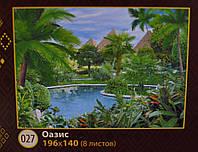 Фотообои, Оазис 8 листов, размер 196х140 см