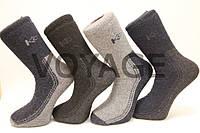 Носки мужские кардешлер шерсть с махрой
