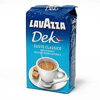 Кофе молотый без кофеина Лавацца, Италия, 250гр.