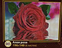 Фотообои, Алая роза 8 листов, размер 196х140 см