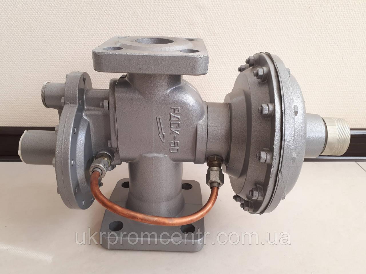 Регулятор тиску газу РДСК-50М-1; РДСК-50М-3; РДСК-50БМ