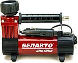 Автомобильный компрессор Белавто БК48 Спутник, фото 2