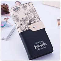 Прекрасный женский кошелек кремово-черного цвета Secret Garden