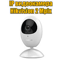 Внутренняя IP камера с Wi-Fi Hikvision DS-2CV2U21FD-IW, 2 Мп
