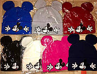 Стильная шапочка Mini Для девочки  Объём 50-54 см Состав двойная вязкая  еш№0051
