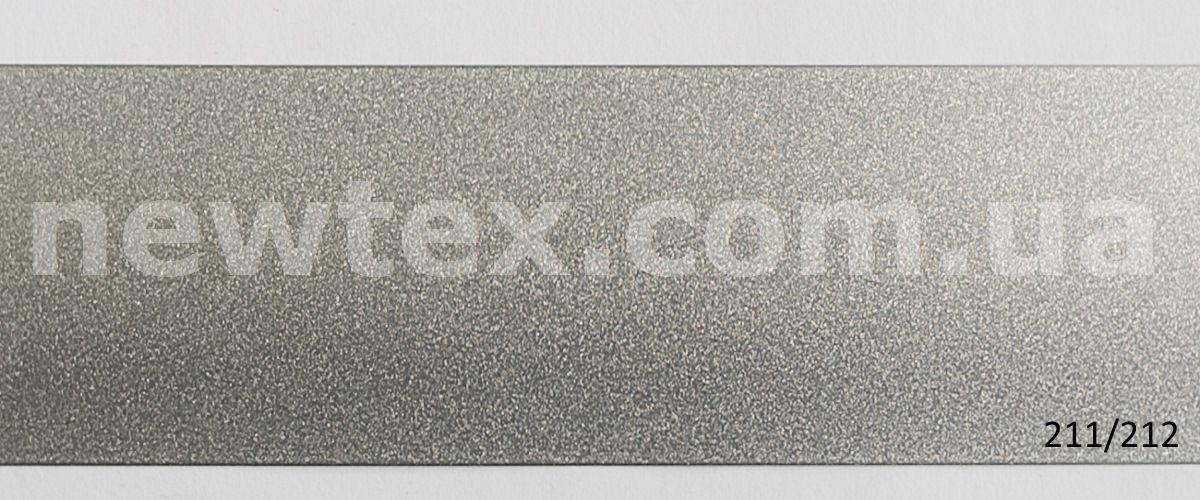 Жалюзи  горизонтальные алюминиевые 25мм