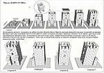 """Керамический конструктор """"Въездная башня"""", фото 2"""