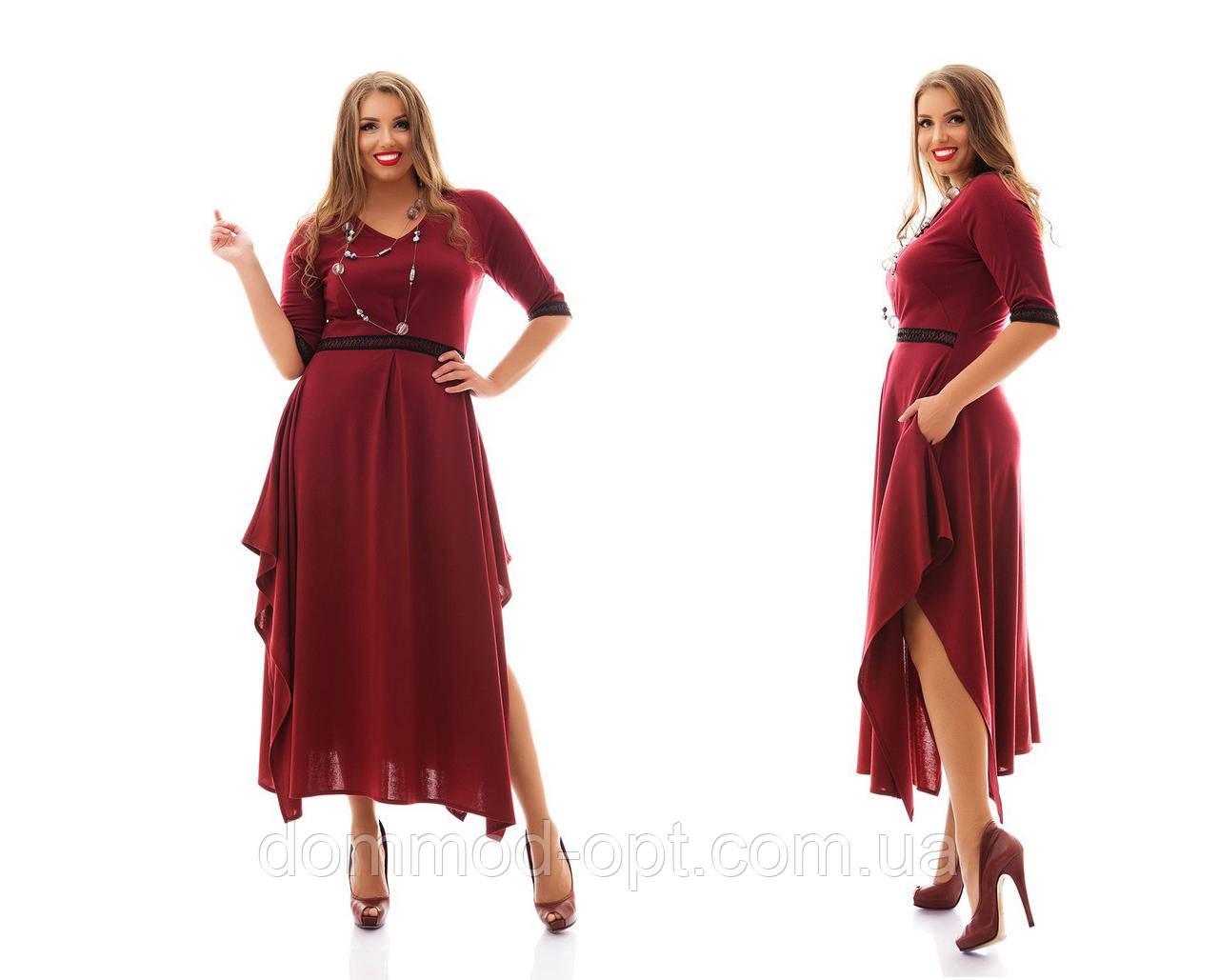 """Женское стильное платье MAXI больших размеров """"Хвосты"""" № 968 (р. 48-62)"""
