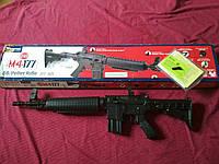 Мультикомпрессионная пневматическая винтовка Crosman M4-177 БУ