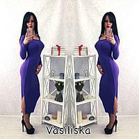 Модное длинное сиреневое платье с привлекательной распоркой