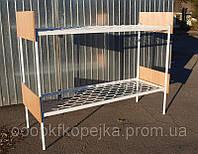 """Кровать металлическая двухъярусная со спинками ЛДСП """"Комби"""""""