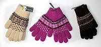 Женские шерстяные перчатки двойные длина 22 см