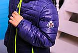 Куртка «Монклер» 2 цвета Рост:116, 134 см, фото 4