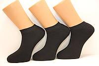 Мужские носки махровые короткие с хлопка Ф8