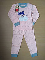 Дитяча піжама рожева Польща DOLA ELVIN