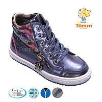 Детские ботинки осень-весна для девочки 27-32 Том.М