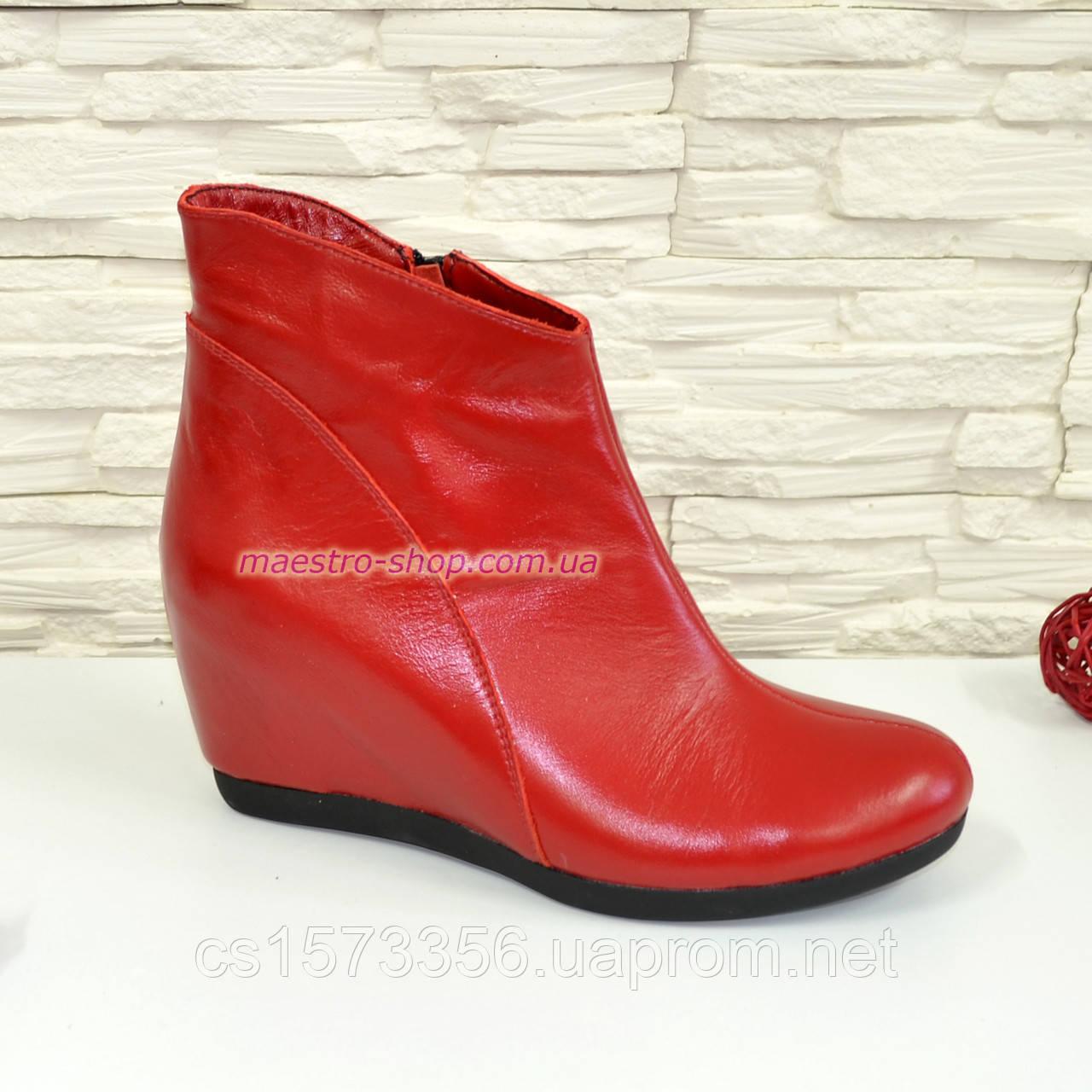 949c08e61 Ботинки зимние кожаные красные на танкетке на молнии женские ...