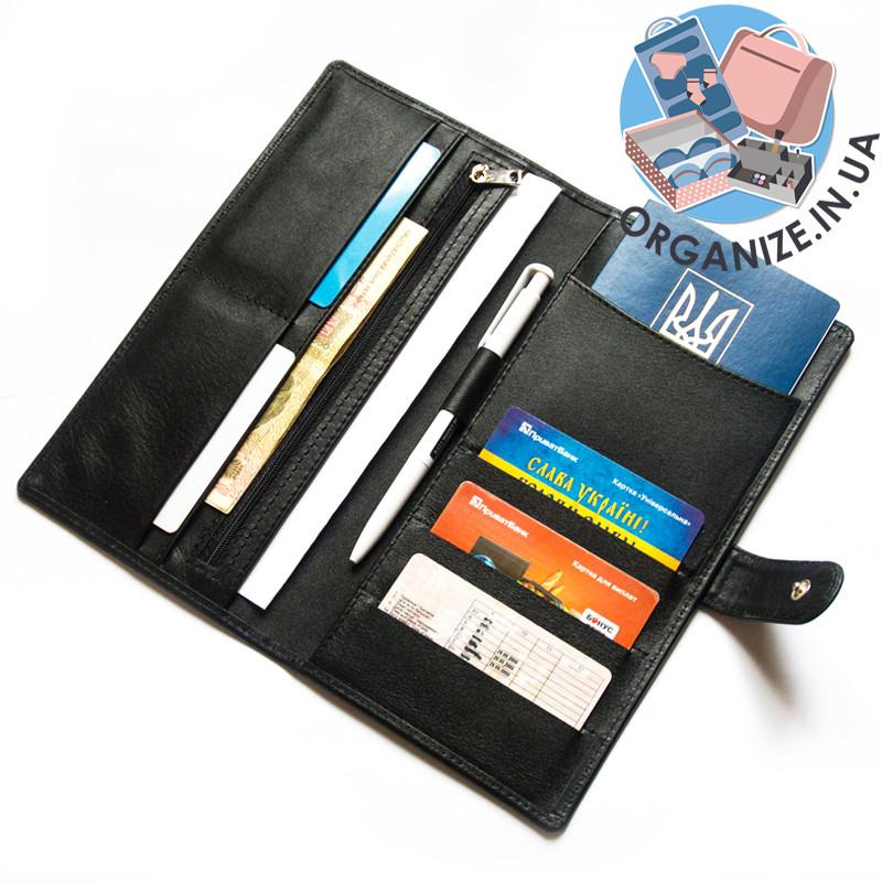 Портмоне для документов и билетов Air (черный)