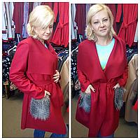 Модный кардиган женский с меховыми карманами (44-50) , доставка по Украине