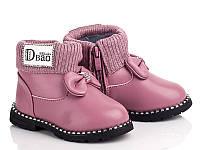 Зимняя обувь Ботинки от фирмы GFB оптом(22-26)