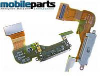 Разъем зарядки (charge connector) для Apple iPhone 3GS (High Copy) (Белый)