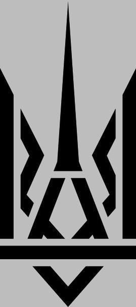 Вінілова наклейка на телефон - Герб України 1