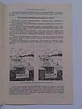 Пневмопробойники реверсивные ИП 4603, ИП 4605. Паспорт, фото 4